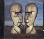 Pink Floyd- The Division Bell (Holland) 1994